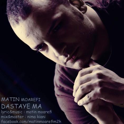 Matin Moarefi - 'Dastaye Ma'