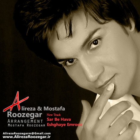 Alireza & Mostafa Roozegar - 'Sar Be Hava'