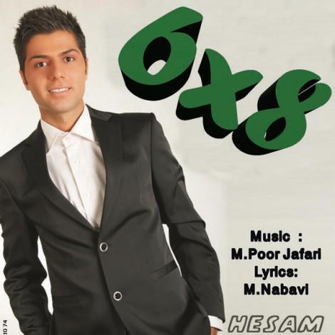 Hesam Haji Abbasi - '6x8'