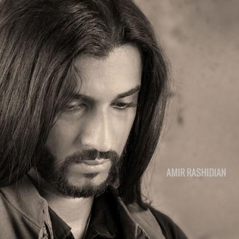 Amir Rashidian - 'To Dige Nisti (Piano Version)'
