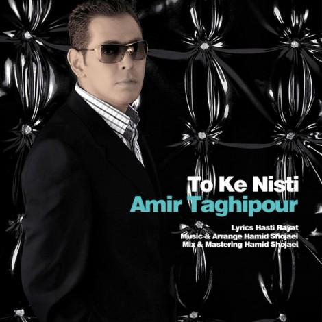 Amir Taghipour - 'To Ke Nisti'