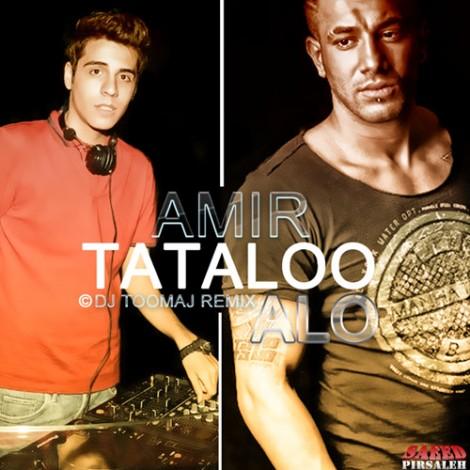 Amir Tataloo - 'Alo (DJ Toomaj Remix)'