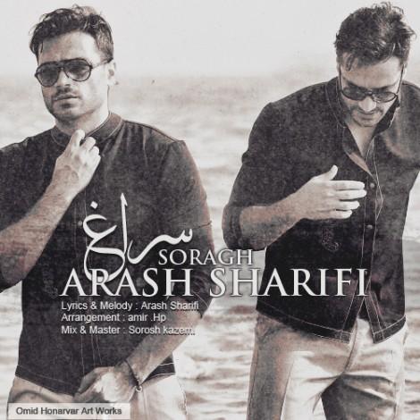 Arash Sharifi - 'Soragh'
