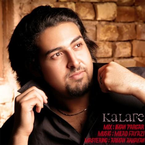 Artin Aram - 'Kalafe'