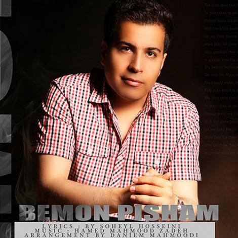 Mehdi Hatami - 'Bemon Pisham'