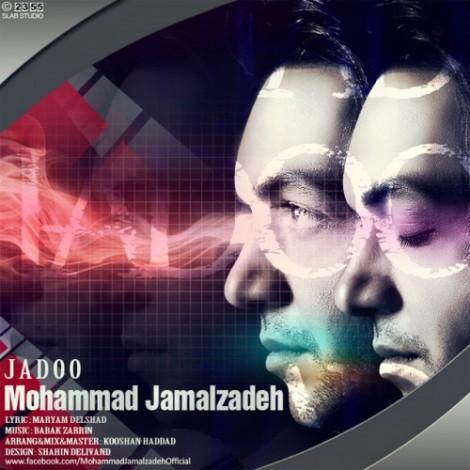 Mohammad Jamalzadeh - 'Jadoo'