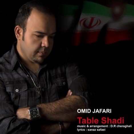 Omid Jafari - 'Table Shadi'