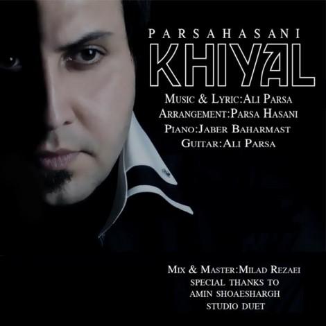 Parsa Hasani - 'Khial'