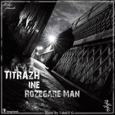 Titrazh - 'Ine Rozegare Man'
