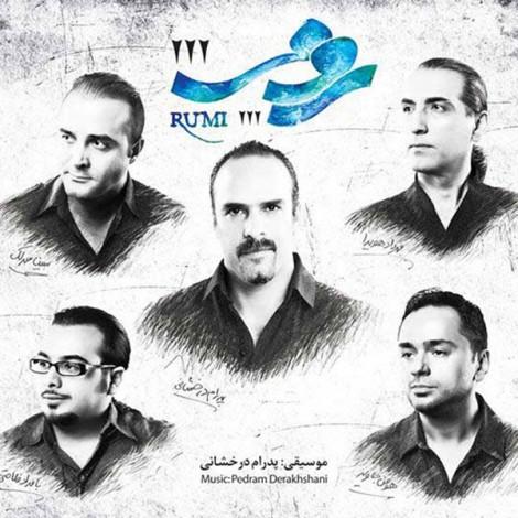 Mehrdad Hoveyda - 'Ghesseye Man'
