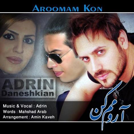 Adrian - 'Aroomam Kon'