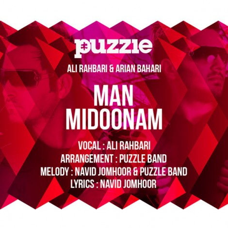 Ali Rahbari - 'Man Midoonam (Puzzle Band Radio Edit)'