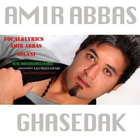 Amir Abbas Aslani - 'Ghasedak'