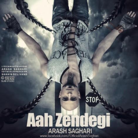 Arash Saghari - 'Aah Zendegi'