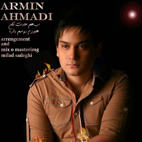 Armin Ahmadi - 'Behem Adat Nakon'