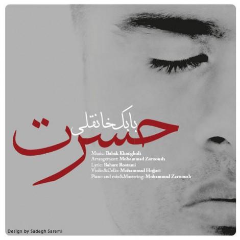 Babak Khangholi - 'Hasrat'