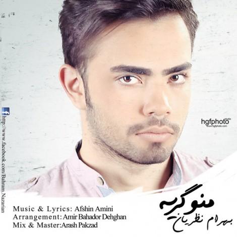 Bahram Nazarian - 'Mano Gerye'