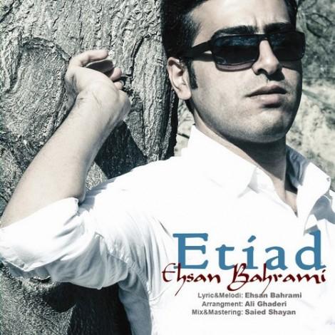Ehsan Bahrami - 'Etiyad'