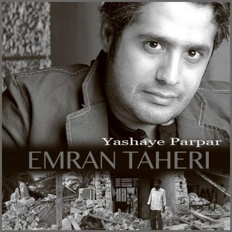 Emran Taheri - 'Yase Parpar'