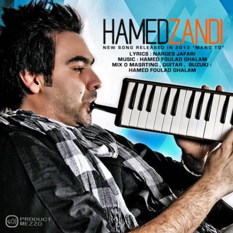 Hamed Zandi - 'Mano To'