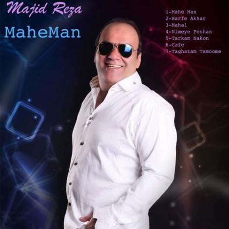 Majid Reza - 'Mahe Man'