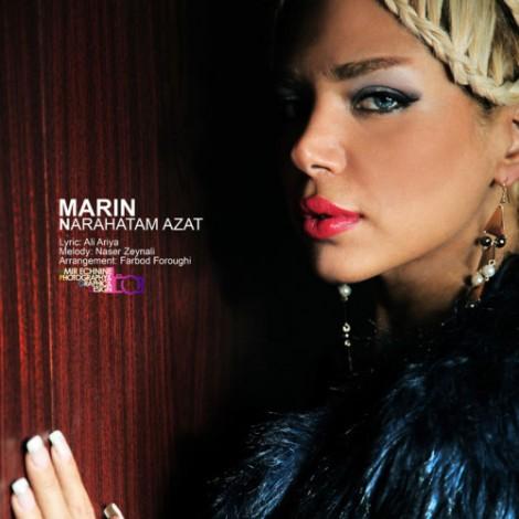 Marin - 'Narahatam Azat'