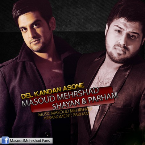Masoud Mehrshad - 'Del Kandan Asone (Ft Shayan & Parham)'