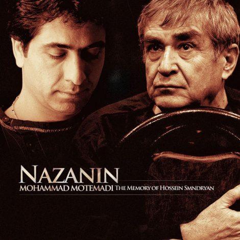 Mohammad Motamedi - 'Nazanin'
