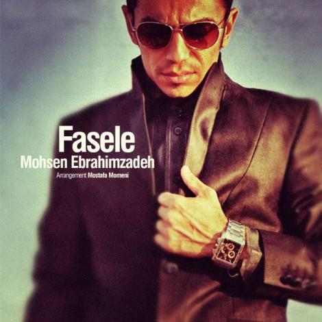 Mohsen Ebrahimzadeh - 'Fasele'