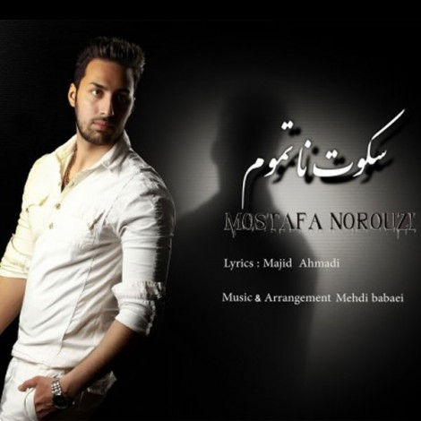 Mostafa Norouzi - 'Sokoute Natamoum'
