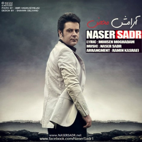 Naser Sadr - 'Arameshe Mahz'