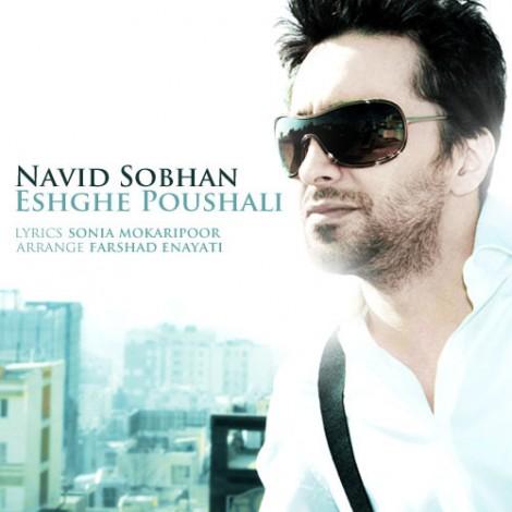 Navid Sobhan - 'Eshghe Poushali'