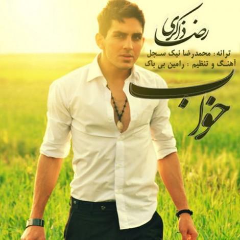 Reza Zakeri - 'Khab'