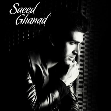 Saeed Ghanad - 'Divooneh'