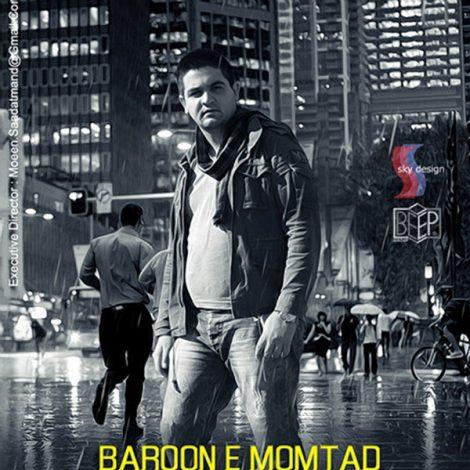 Sina Shabankhani - 'Baroone Momtad'