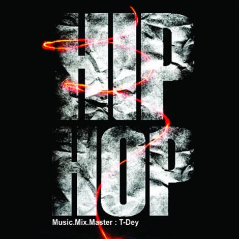 Ali Owj - 'Hip Hop Injast'