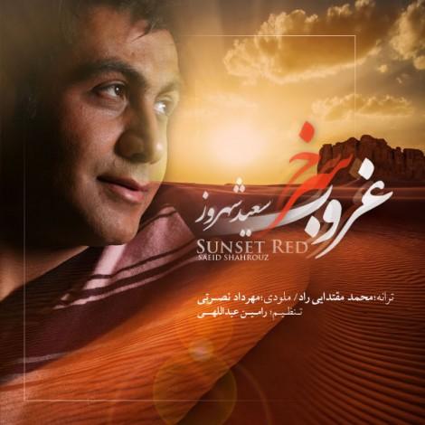 Saeid Shahrouz - 'Ghoroube Sorkh'