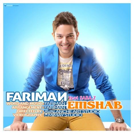 Fariman - 'Emshab (Ft Saba Z)'