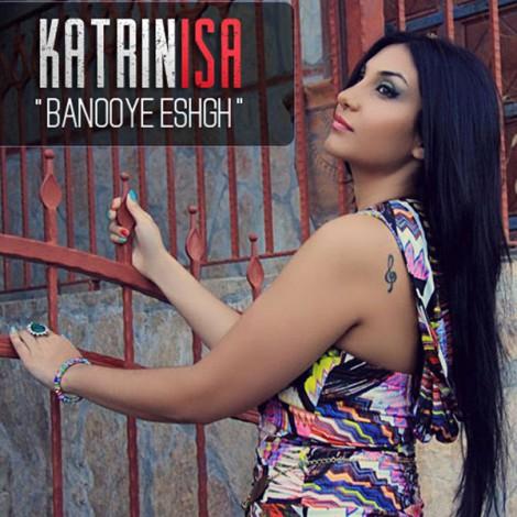 Katrin Isa - 'Hamin Hala (Remix)'