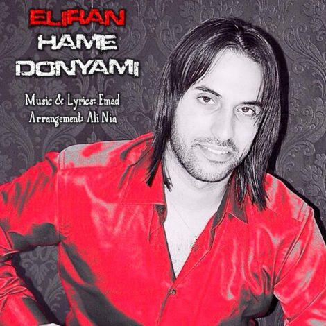 Eliran - 'Hame Donyami'