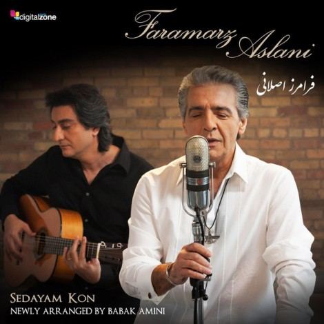 Faramarz Aslani - 'Sedayam Kon (Ft Babak Amini)'