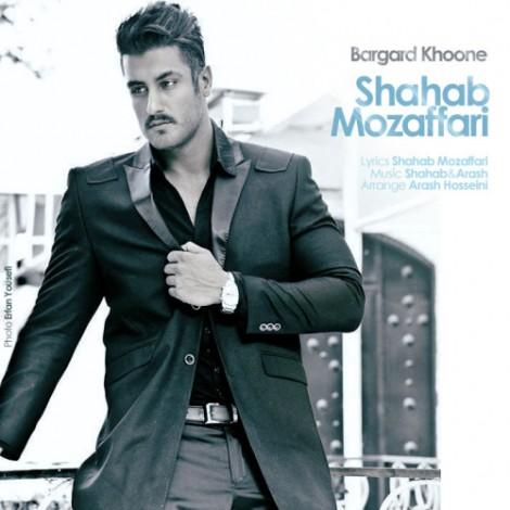 Shahab Mozaffari - 'Bargard Khoone'