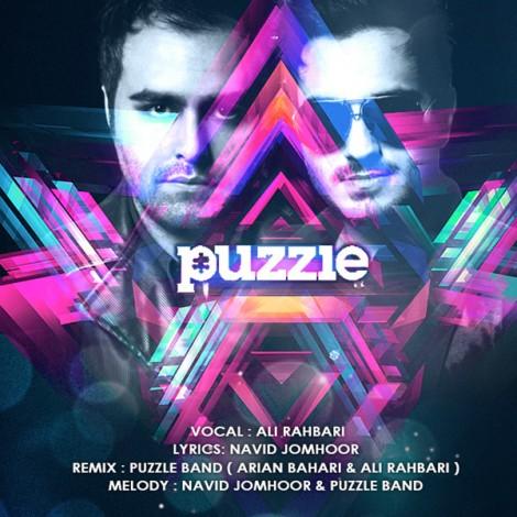 Ali Rahbari - 'Hamnafas (Puzzle Band Remix)'