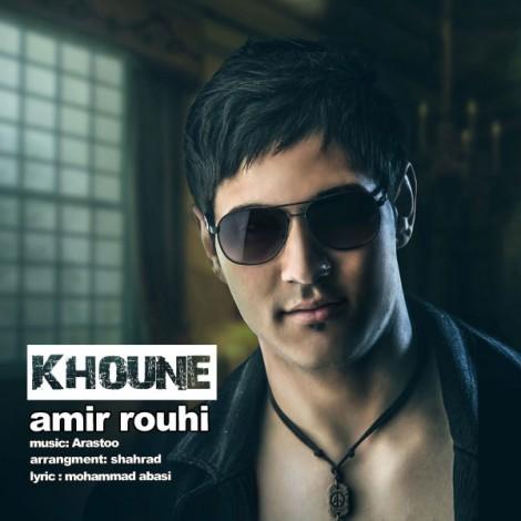 Amir Rouhi - 'Khoune'