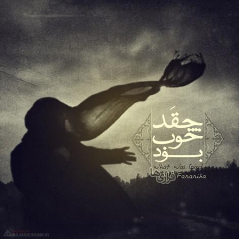 Farariha - 'Cheghadr Khob Bod'