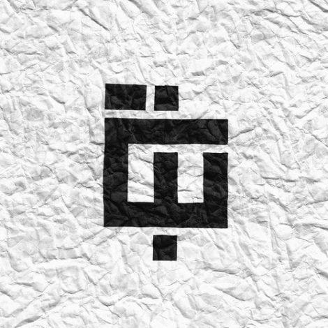Hichkas - 'Bang (Ft. Mahdyar)'