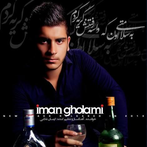 Iman Gholami - 'Be Salamati'