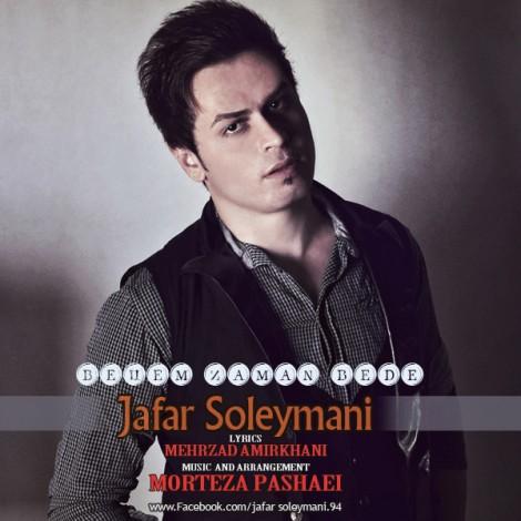 Jafar Soleymani - 'Behem Zaman Bede'