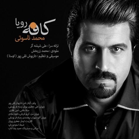 Mohammad Nasooti - 'Caffe Roya'