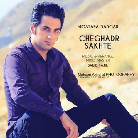 Mostafa Dadgar - 'Cheghadr Sakhteh'